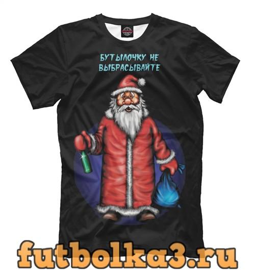 Футболка Санта-бомж мужская