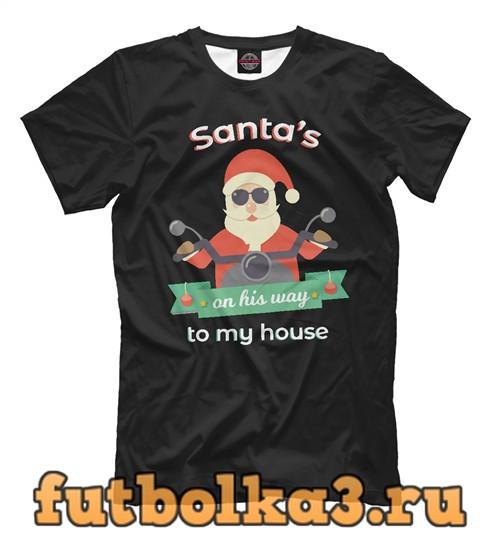 Футболка Санта едет в мой дом мужская
