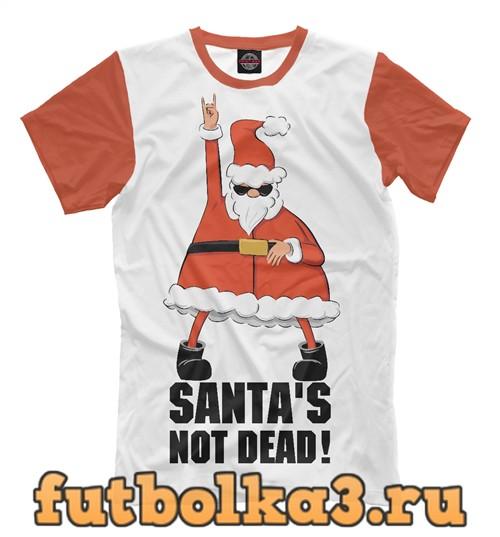 Футболка Санта - жив! мужская
