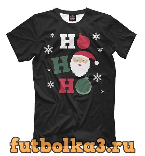 Футболка Санта хо-хо-хо мужская