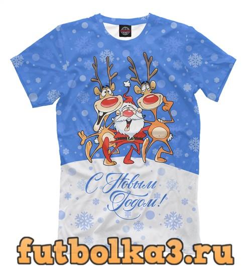 Футболка Санта клаус с оленями мужская