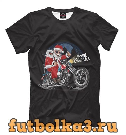 Футболка Санта на мотоцикле мужская