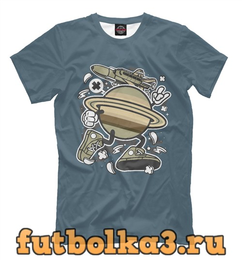 Футболка Сатурн в кедах мужская