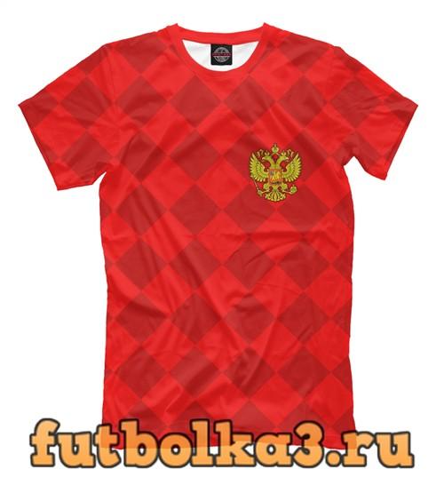 Футболка Сборная россии мужская