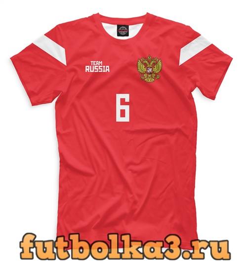 Футболка Сборная россии черышев мужская