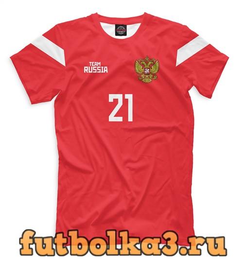 Футболка Сборная россии ерохин мужская