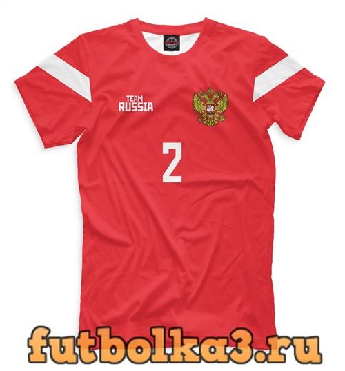Футболка Сборная россии фернандес мужская