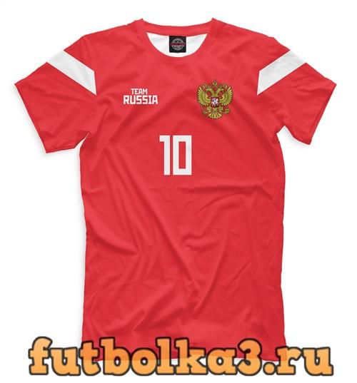 Футболка Сборная россии смолов мужская
