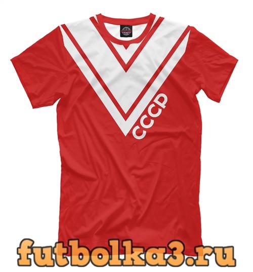 Футболка Сборная СССР (1956) мужская