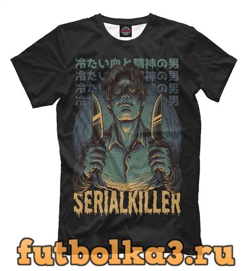 Футболка Serial killer мужская