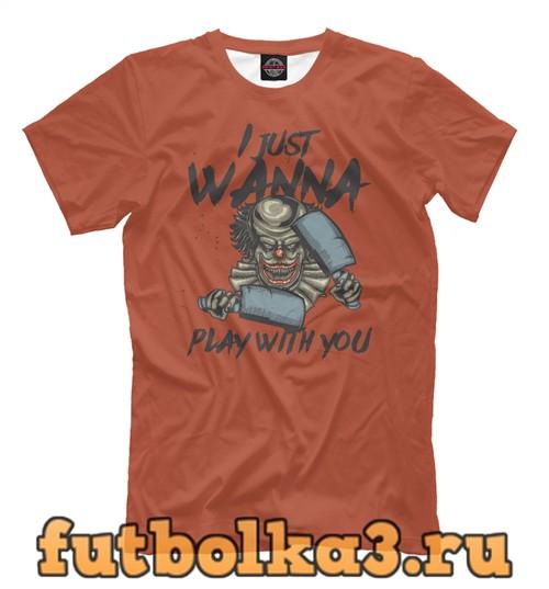 Футболка Сlown мужская
