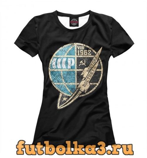 Футболка СССР женская