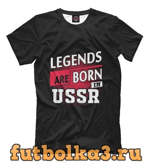 Футболка Ussr мужская