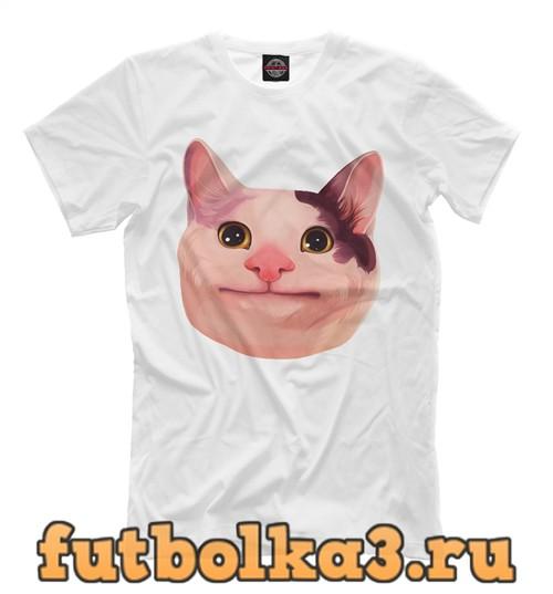 Футболка Вежливый кот мужская