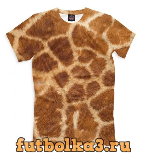Футболка Жираф мужская