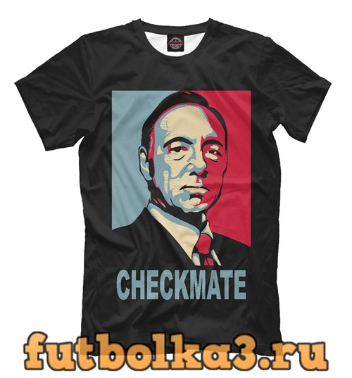 Футболка Checkmate мужская