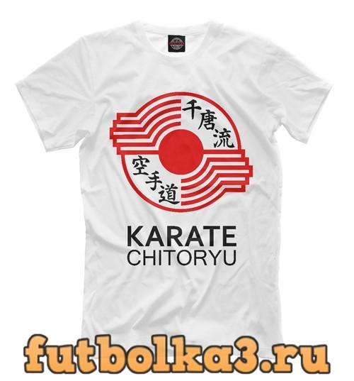 Футболка Chitoryu karate мужская