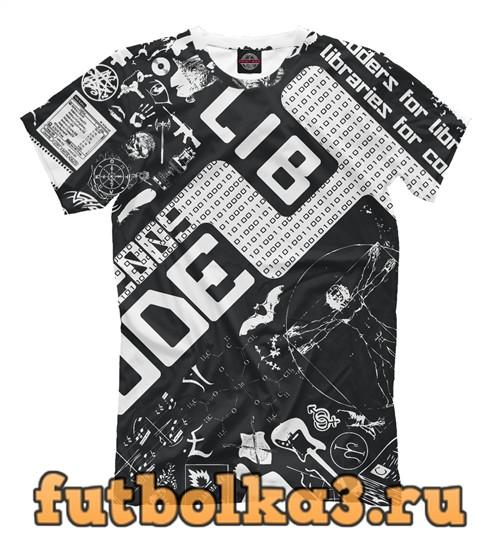 Футболка Code lib мужская