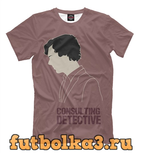 Футболка Consulting detective мужская