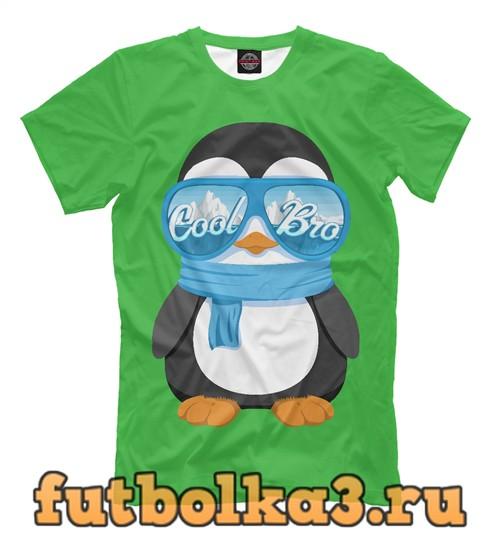 Футболка Cool bro мужская