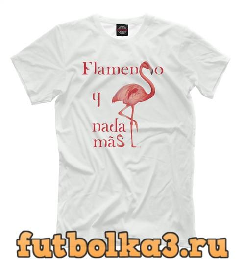Футболка Flamenco y nada mas! мужская