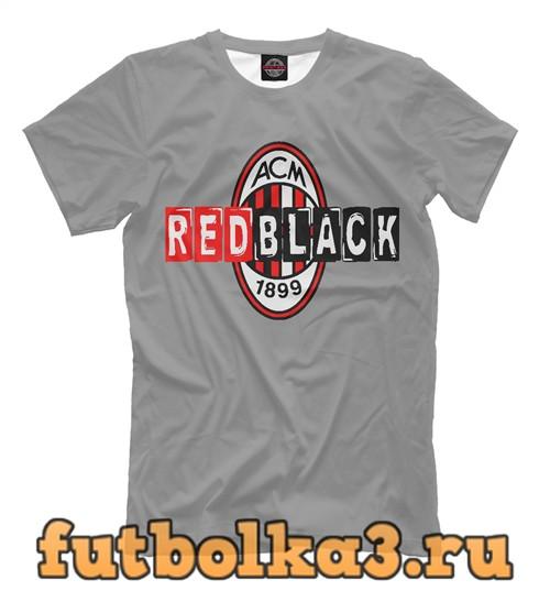 Футболка Милан мужская