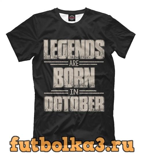 Футболка Октябрь - рождение легенды мужская