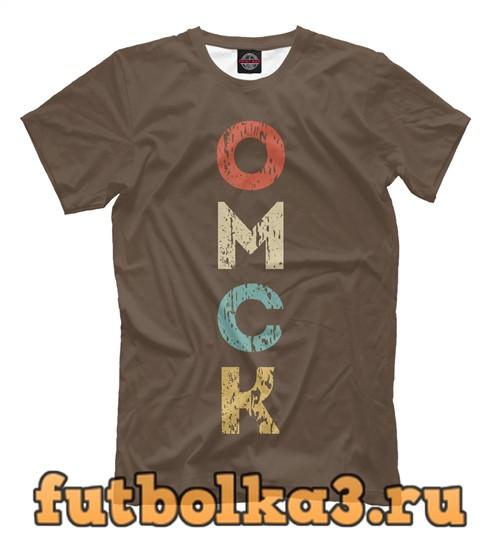 Футболка Омск мужская