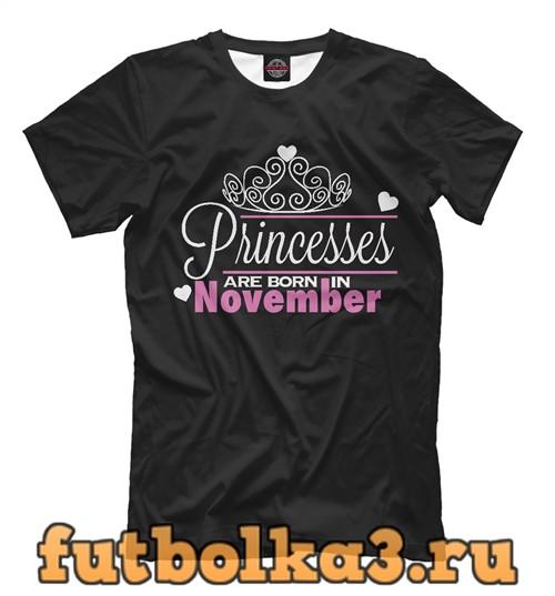 Футболка Принцессы рождаются в ноябре мужская