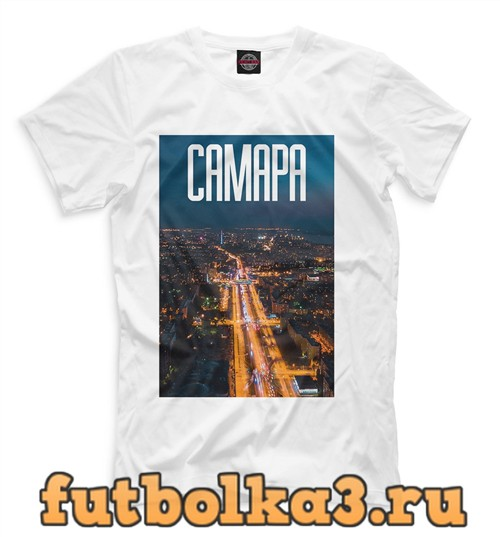Футболка Самара мужская
