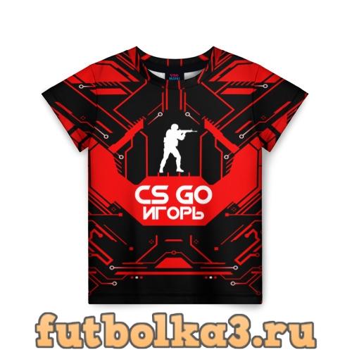 Футболка Counter Strike-Игорь детская