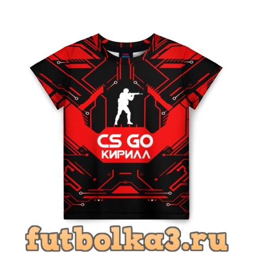 Футболка Counter Strike-Кирилл детская