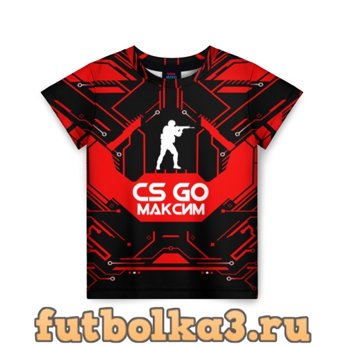 Футболка Counter Strike-Максим детская