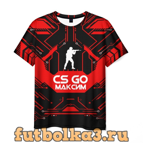 Футболка Counter Strike-Максим мужская