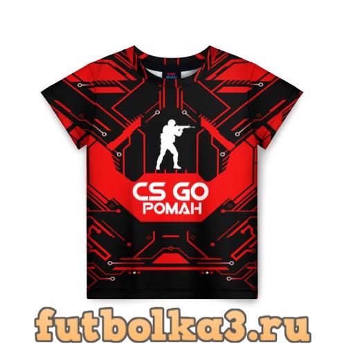 Футболка Counter Strike-Роман детская