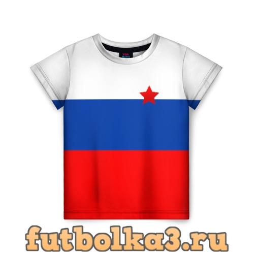 Футболка CountryHumans - Россия (Флаг) детская