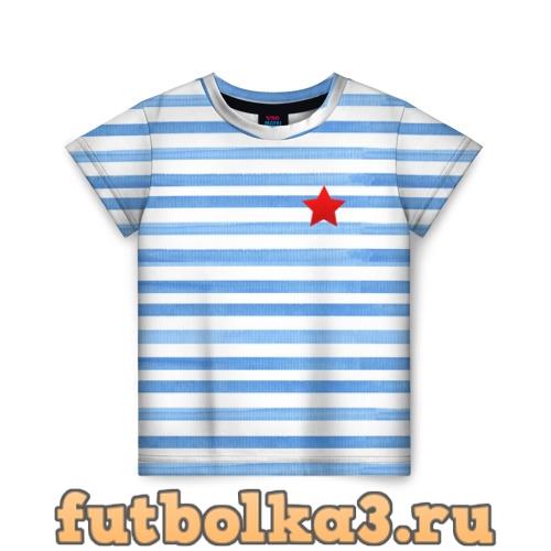 Футболка CountryHumans Россия Тельняшка детская