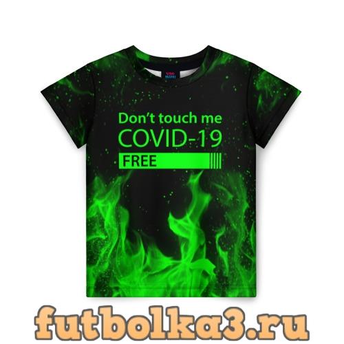 Футболка COVID-19 DON`T TOUCH ME детская