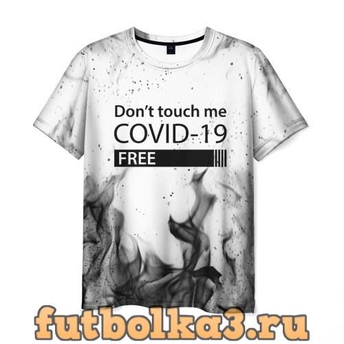 Футболка COVID-19 DON`T TOUCH ME мужская