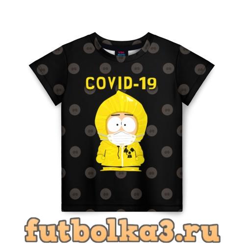 Футболка COVID-19 Южный парк детская