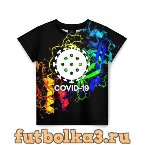 Футболка COVID-19 NEW детская