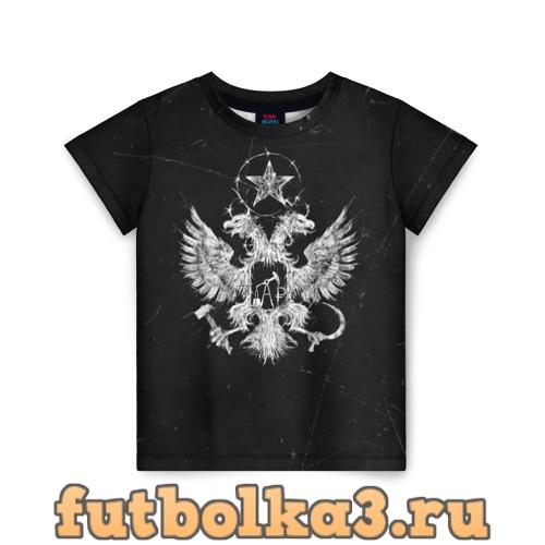 Футболка FACE - Пути Неисповедимы детская