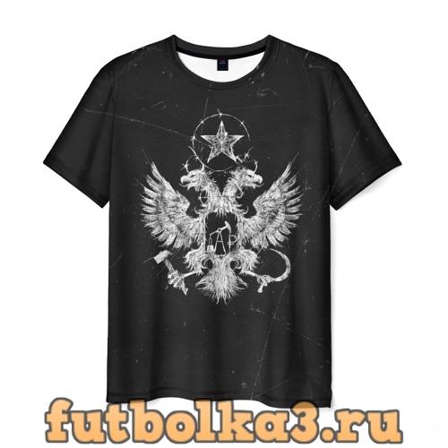 Футболка FACE - Пути Неисповедимы мужская