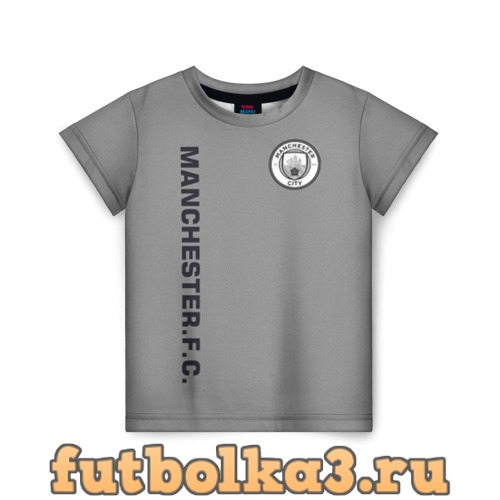 Футболка F.C.M.C. 2018 Vintage детская