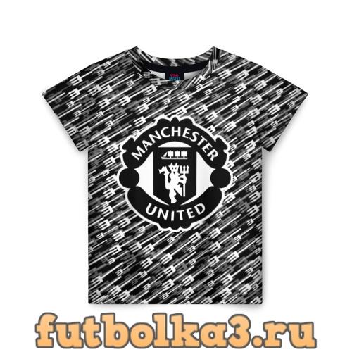 Футболка F.C.M.U 2018 Creativeform детская