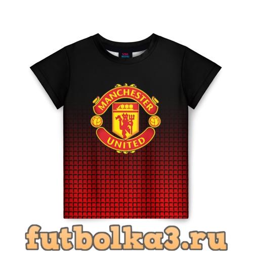 Футболка F.C.M.U 2018 Geometry Sport детская