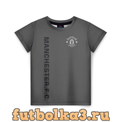 Футболка F.C.M.U 2018 Vintage детская