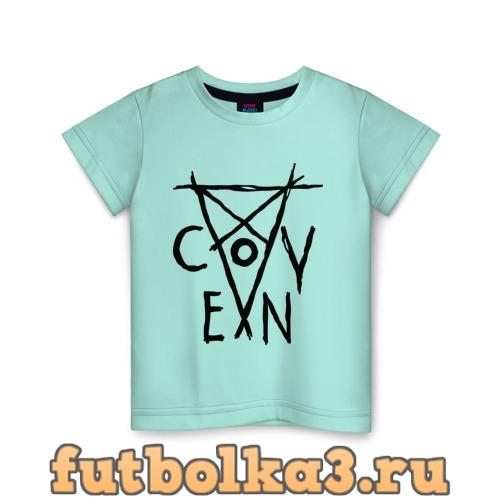 Футболка Coven детская