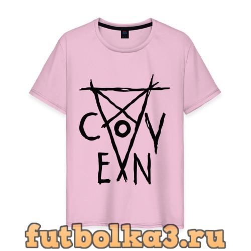 Футболка Coven мужская