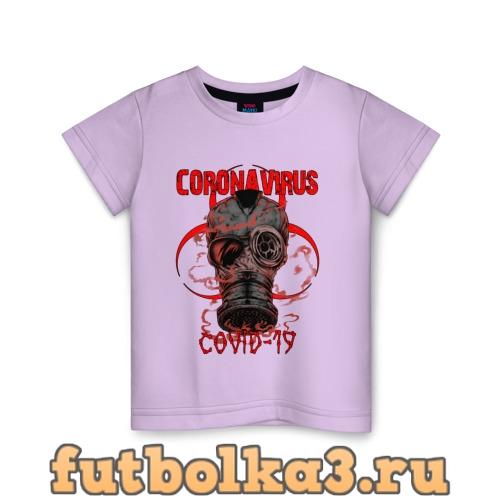 Футболка COVID-19 EPIDEMIC CORONAVIRUS детская